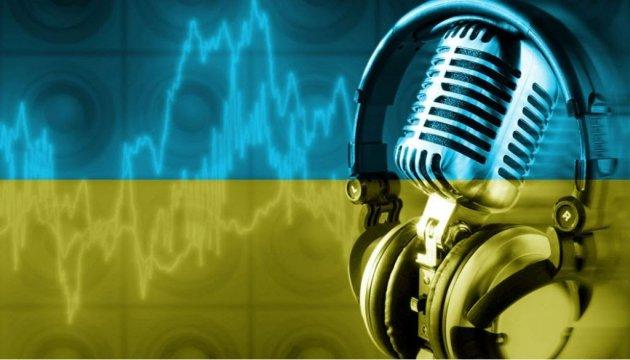 Украиноязычная