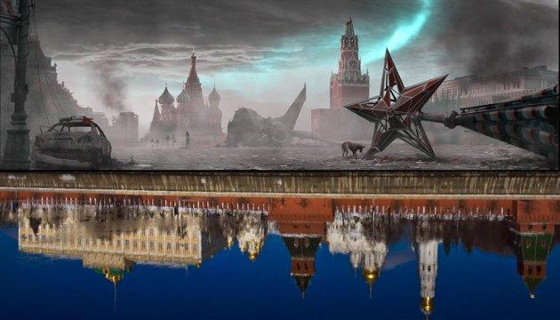 Россия – страна «если бы».  Манипулирующая выдуманной реальностью