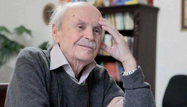 Цей день в історії: 92 роки від дня народження видатного українця Богдана Гаврилишина