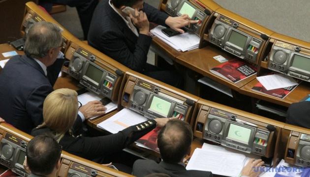 Parlament beschließt Staatshaushalt 2019 in erster Lesung