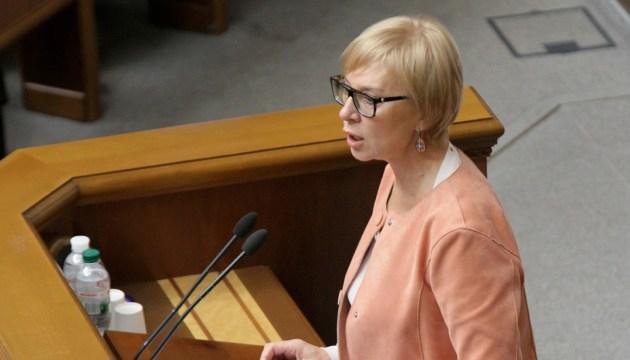 Денисова: Жительница Севастополя 5 лет пыталась избавиться от навязанного гражданства РФ