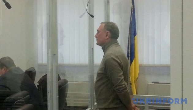 Прокуратура просить тримати Єфремова за гратами до 22 березня