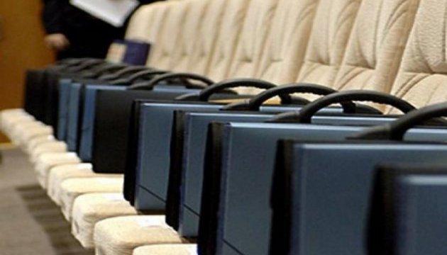 Завершен первый этап конкурса на должность омбудсмена по избирательным правам