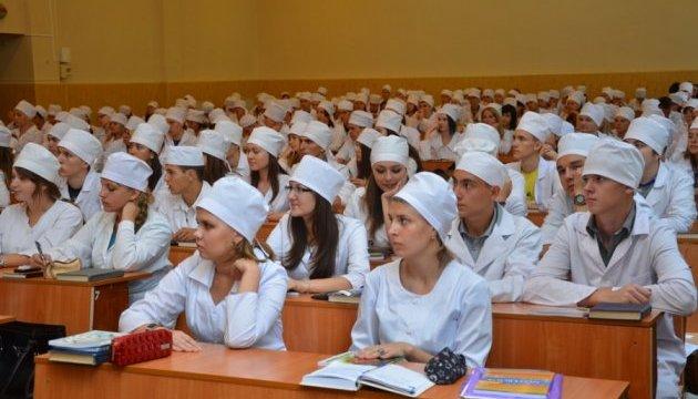 Студенты медвузов могут остаться без дипломов - Центр тестирования МОЗ