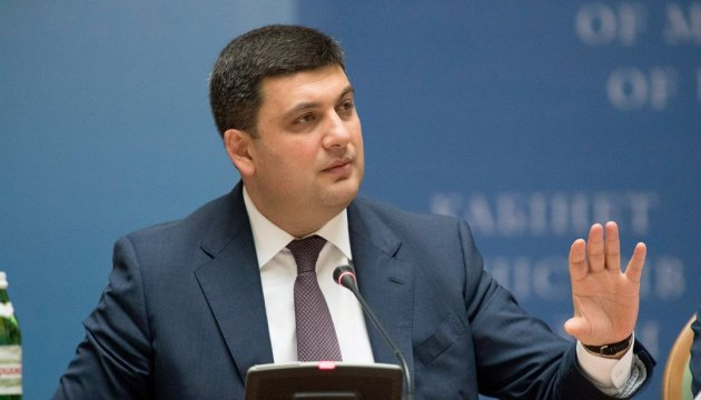 PM Groysman: Investments in Ukrainian economy rose by 19%