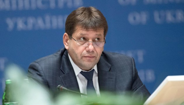 Kistion to head commission on security inspection of Ukrainian mines