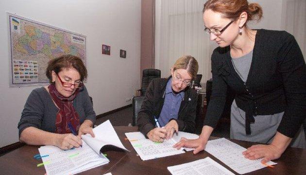 МОЗ і ЮНІСЕФ підписали договір про закупівлю ліків на 2016 рік