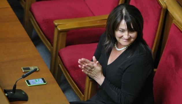 Герасим'юк назвала плюси законопроєкту