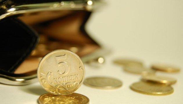НБУ прогнозирует спад инфляции до 8,9%