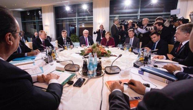 В Берлине проходит встреча лидеров