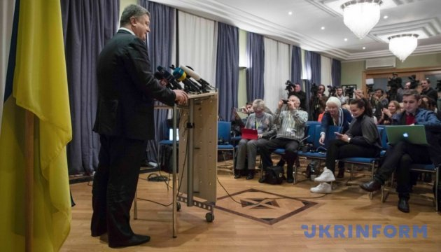 Порошенко сегодня созывает пресс-конференцию