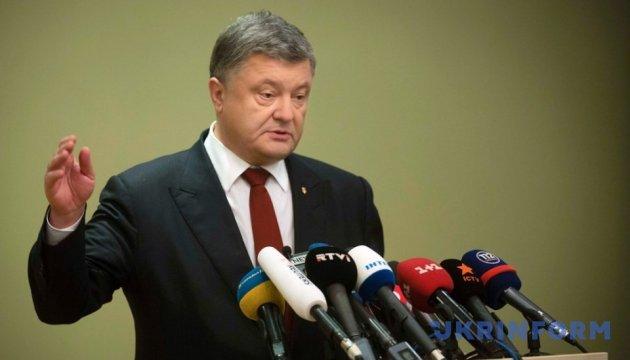 Порошенко - российскому телеканалу: Украинцы будут ездить в ЕС без виз в ноябре