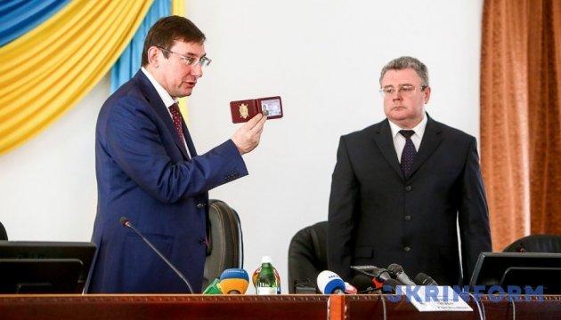 Луценко представив нового голову Запорізької облпрокуратури