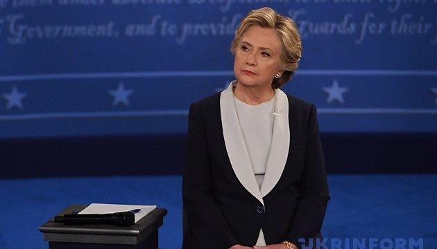 Клинтон раскритиковала Трампа за