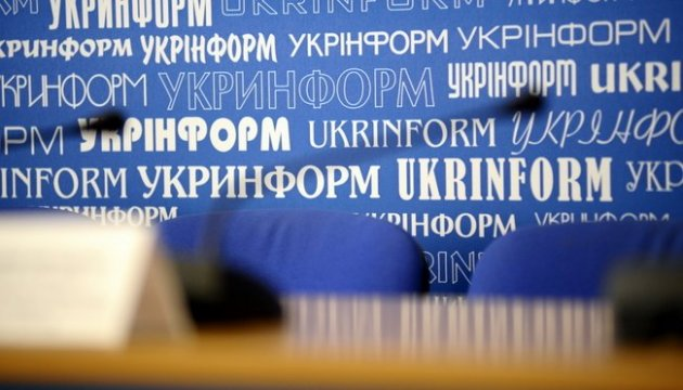 Ukrinform tops ranking of most professional Ukrainian news site
