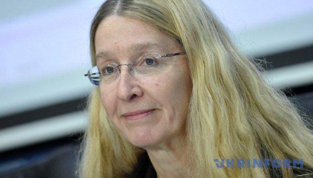 Супрун: Україні загрожує епідемія кору