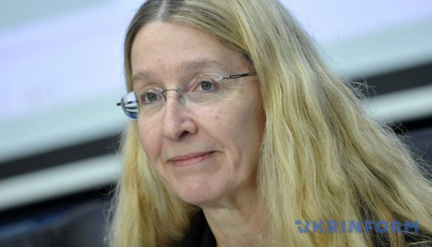 Супрун: Украине угрожает эпидемия кори