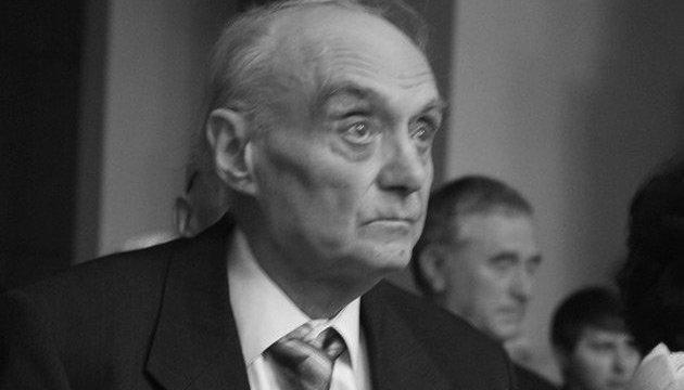 Картинки по запросу Віталій Дмитрович Кирейко помер