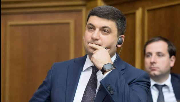 PM Groysman: Regional development is priority for Government