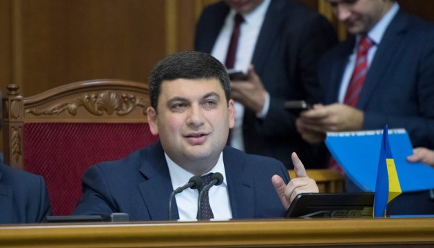 Ukrainian PM: Teachers' salaries to grow by 50%
