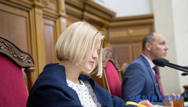 Геращенко: Росія не збирається виконувати Мінські угоди - «воєнторг працює»