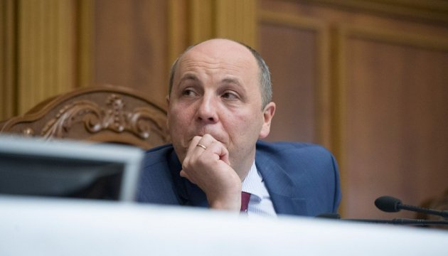 Speaker Parubiy says Parliament not to consider bill on national budget this week