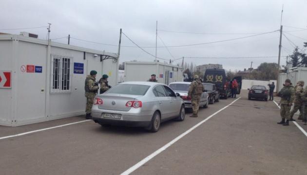 Une retraitée décédé au point de contrôle de Mayorsk, région de Donetsk