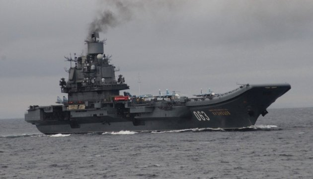Российская военная флотилия вошла в Ла-Манш