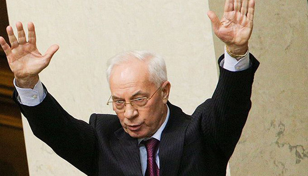 EU's Court of Justice revokes decision to restore sanctions against Azarov