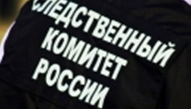 Следком РФ устроил обыск руководителю Института книги в Москве