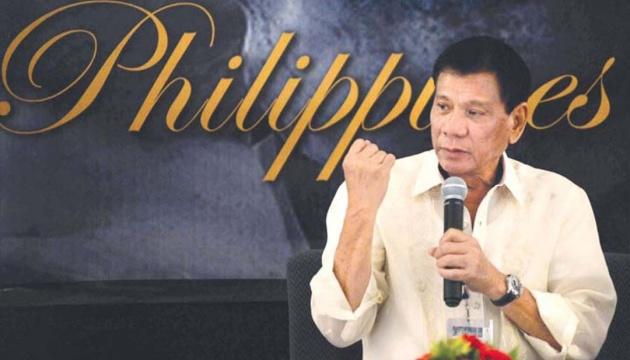 Філіппіни виходять із Гаазького трибуналу