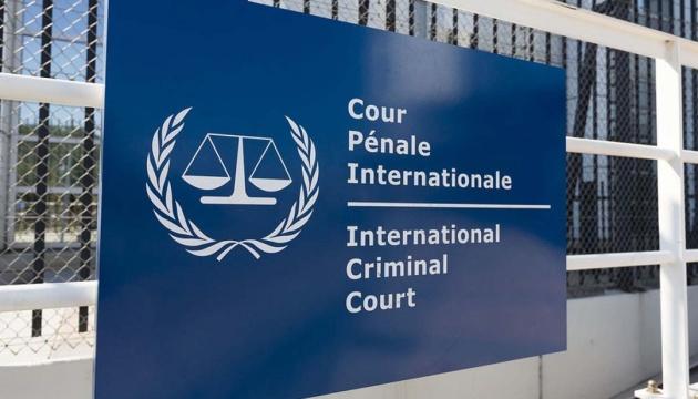Майдан, Крым и Донбасс: Гаагский трибунал опубликовал результаты расследования