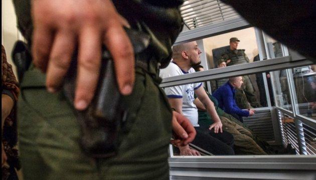 Мукачевское дело: сегодня суд рассмотрит видеодоказательства обвинения