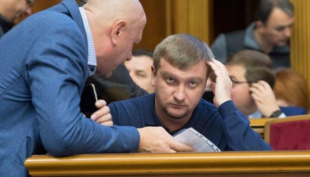 Петренко анонсировал прописку онлайн