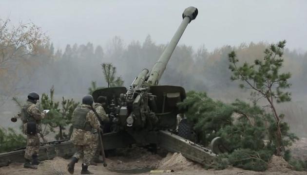 """""""Д-30"""" і """"Гіацинт-С"""": військові показали, як тренуються артилеристи"""