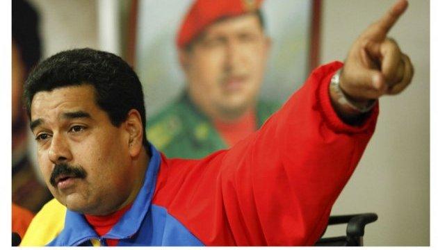 Мадуро вимагатиме міжнародний ордер на арешт екс-генпрокурора Венесуели