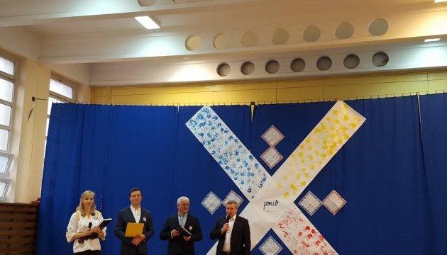 У Варшаві відзначили ювілей української школи