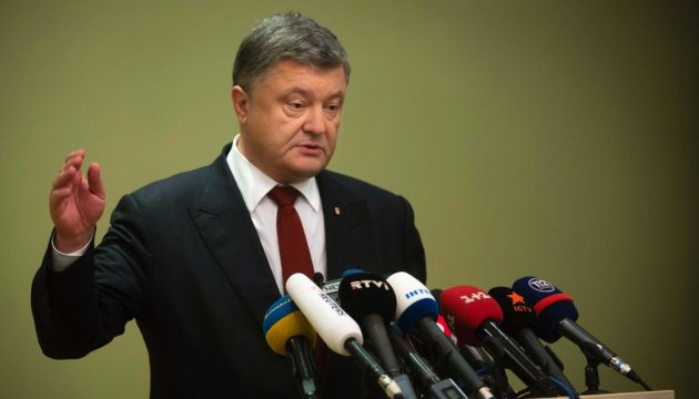 Порошенко заявляет, что у РФ на Донбассе уже больше техники, чем у Бундесвера