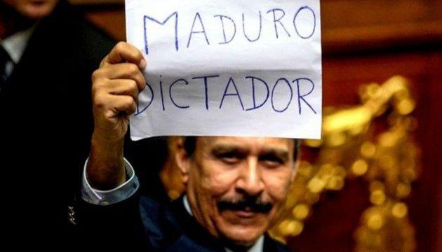 Россия продолжает военную поддержку режима Мадуро – Госдеп США