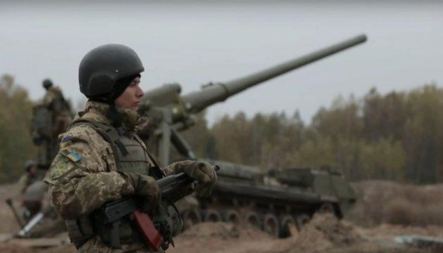 Украинские артиллеристы тренировались отражать авиаудар на приморском направлении