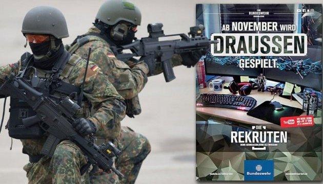 Німеччина збільшить на 1 мільярд євро видатки на поліцію та спецслужби