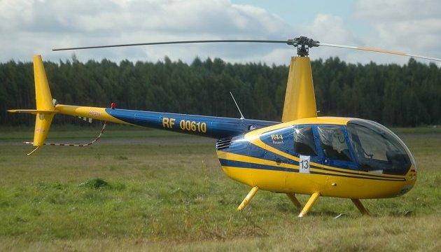 На Івано-Франківщині розбився гелікоптер