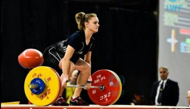 Ukraine wins silver medal at IWF Youth World Championships