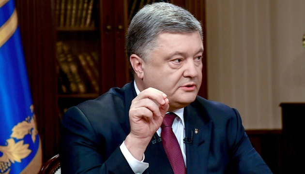 Ukraine is the most Euro-optimistic country in Europe – President
