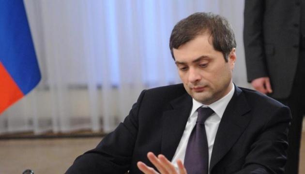 Vladislav Surkov : Donbass ne reviendra pas en Ukraine