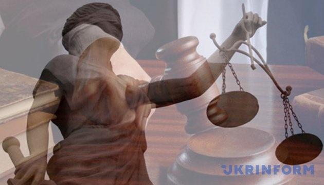Майже половина українців хочуть перезапуску судової реформи
