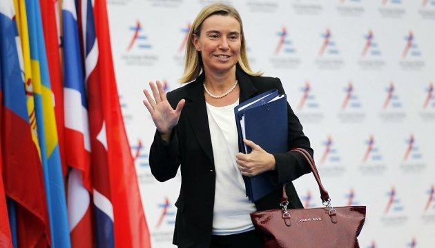 Federica Mogherini va se rendre en Ukraine