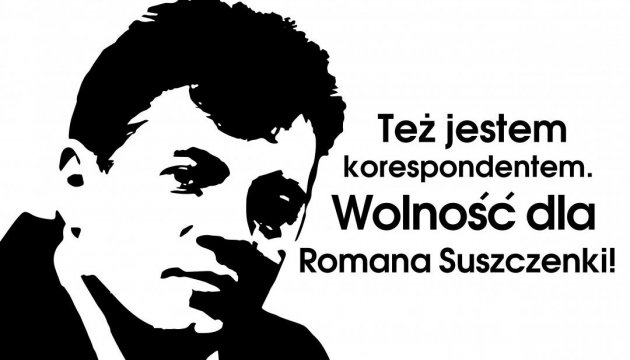 Polish journalists call on Russia to immediately release Roman Sushchenko