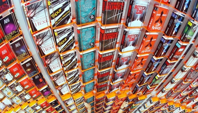 У Франкфурті відкривається найбільший книжковий ярмарок, Україна — серед учасників