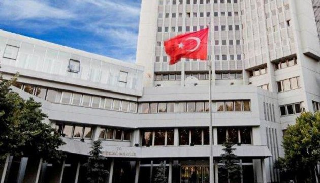Туреччина не визнає анексію Криму, що порушує міжнародне право